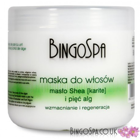 Hair mask with shea butter  (karite) and 5 algae